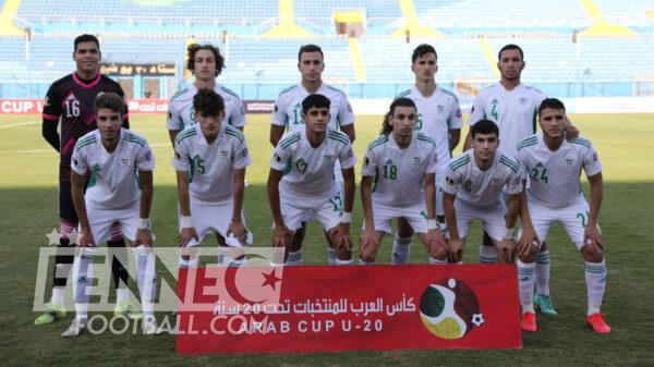 Algerie U20 coupe arabe