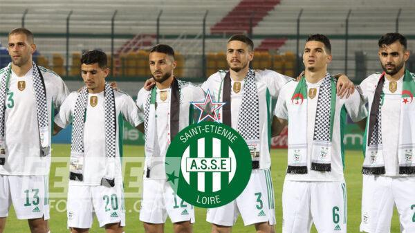 International algerien Saint Etienne Ferhat