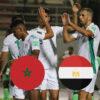 Djibouti Algerie